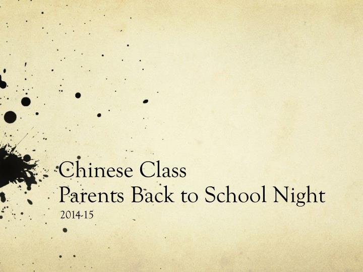 chinese class parents back to school night n.