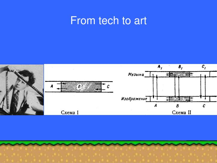 From tech to art