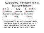 quantitative information from a balanced equation