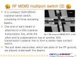 rf mems multiport switch 3