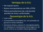 ventajas de la a1c