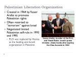 palestinian liberation organization