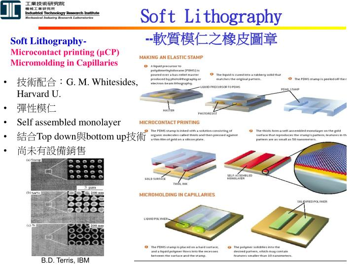 Soft Lithography