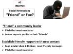 social networking friend or foe