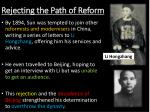 rejecting the path of reform