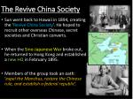 the revive china society