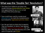 what was the double ten revolution1