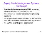 supply chain management systems continued