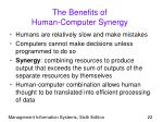 the benefits of human computer synergy
