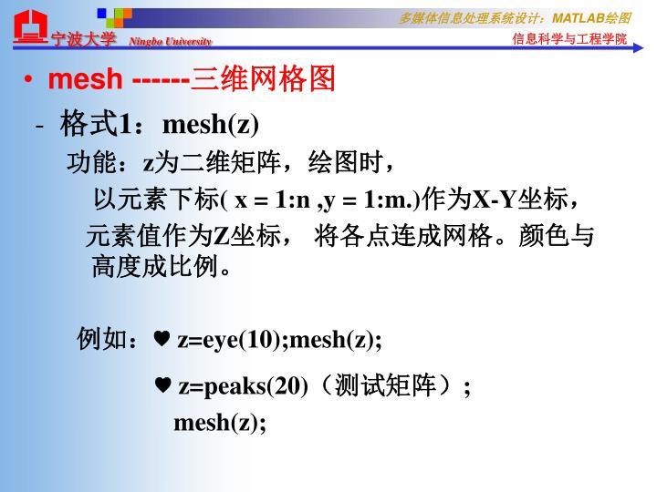mesh ------