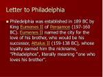 letter to philadelphia7