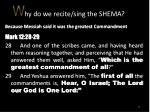 hy do we recite sing the shema