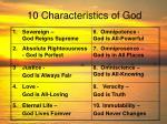 10 characteristics of god