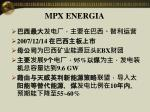 mpx energia1