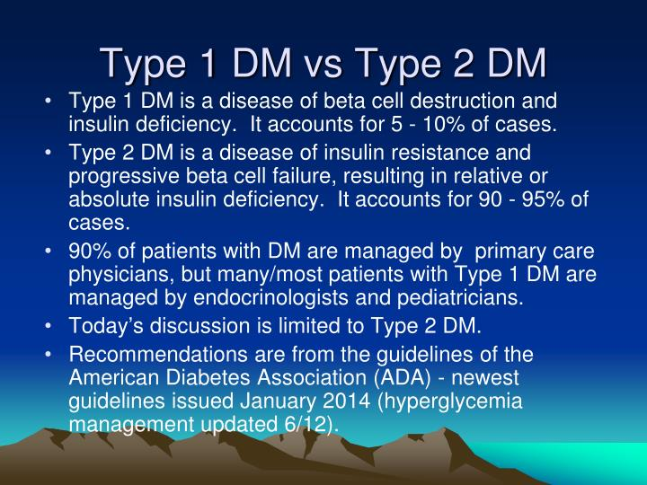 Type 1 DM vs Type 2 DM
