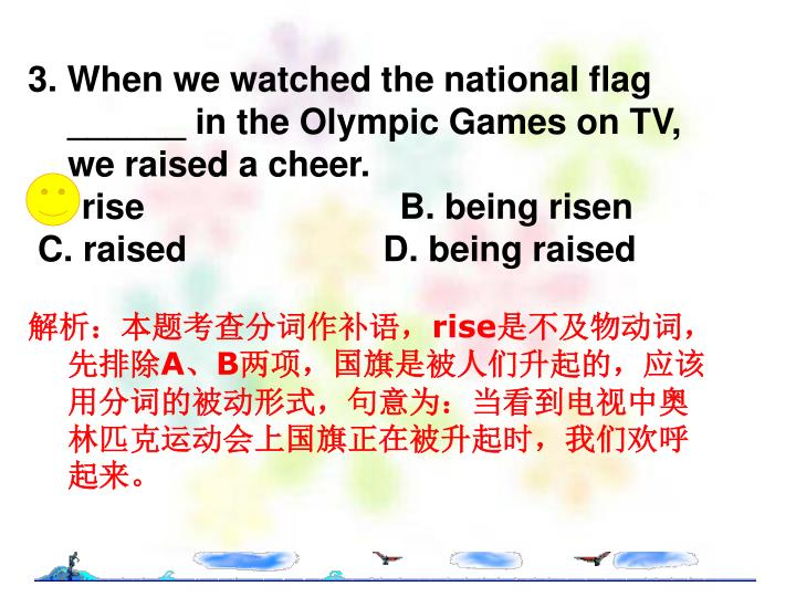 3. When we watched the national flag ______ in the Olympic Games on TV, we raised a cheer.