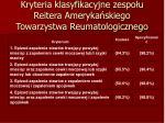 kryteria klasyfikacyjne zespo u reitera ameryka skiego towarzystwa reumatologicznego