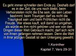 1 korinther kapitel 7 vers 29 31