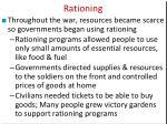 rationing1