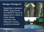 design change 1