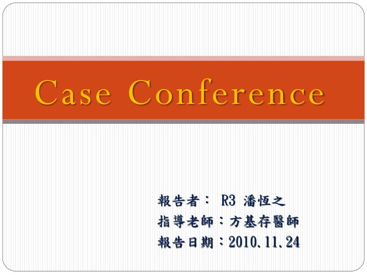 case conference n.