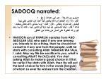 sadooq narrated