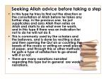 seeking allah advice before taking a step