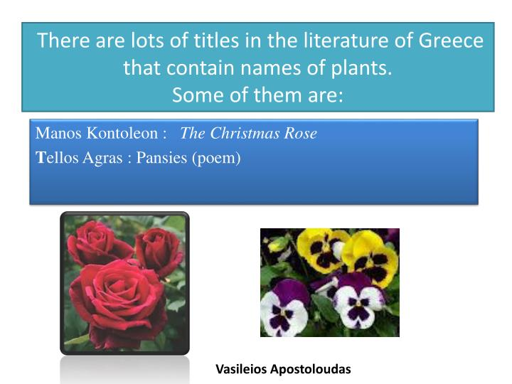 There are lots of titles in the literature of Greece that contain names of plants.