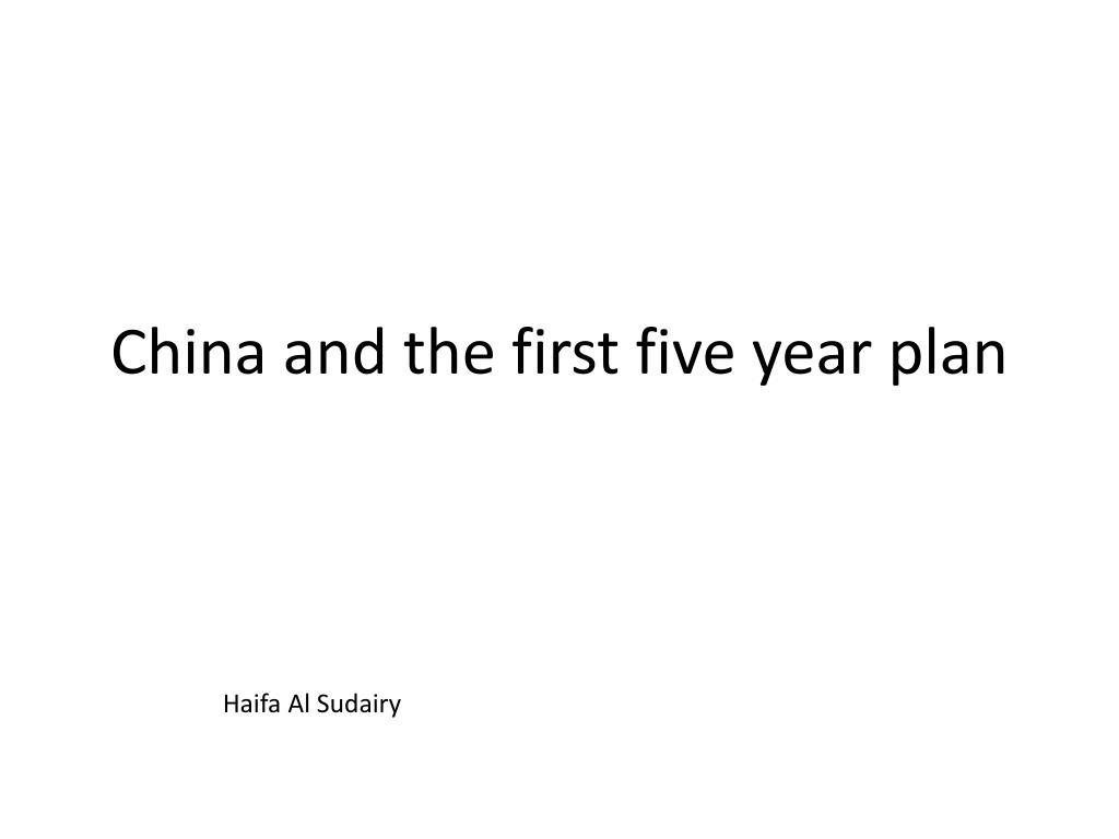 first five year plan china