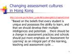 changing assessment cultures in hong kong