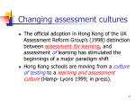 changing assessment cultures