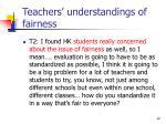 teachers understandings of fairness2