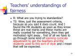 teachers understandings of fairness3