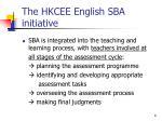 the hkcee english sba initiative