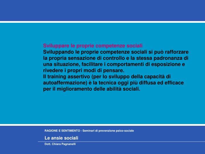 Sviluppare le proprie competenze sociali