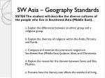 sw asia geography standards3