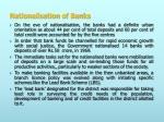 nationalisation of banks