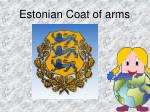 estonian coat of arms