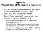 appendix 2 possible loss of us economic hegemony
