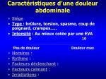 caract ristiques d une douleur abdominale2