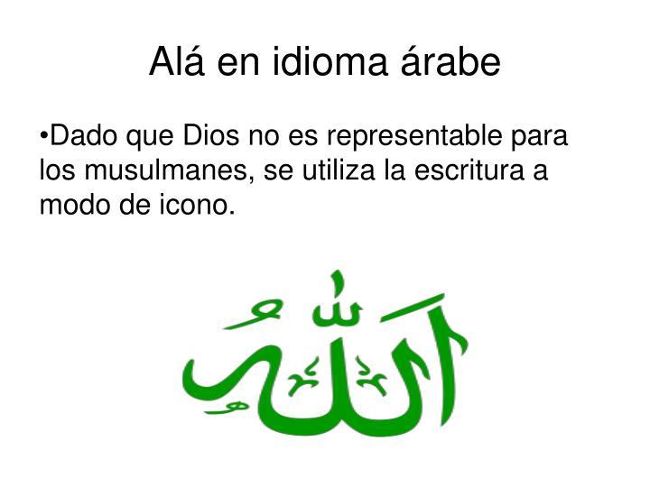 Alá en idioma árabe