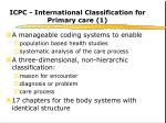 icpc international classification for primary care 1