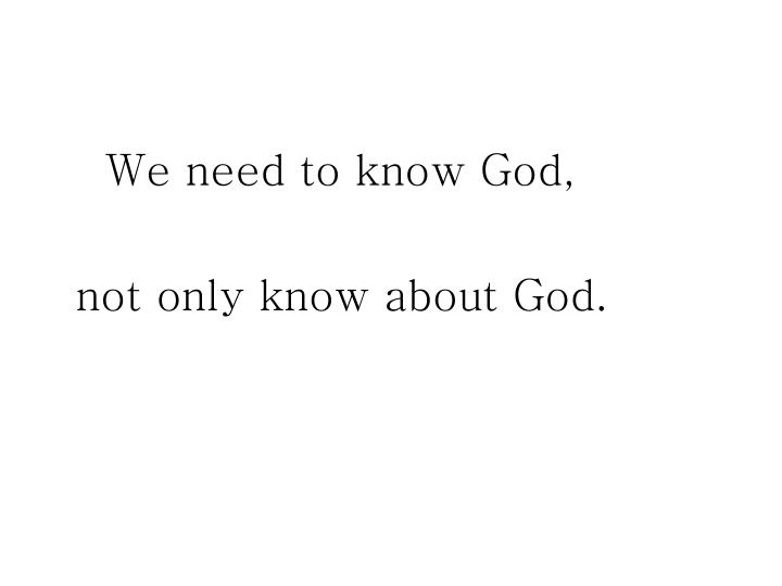 We need to know God,