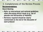 3 completeness of the review process5