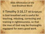 bible affirmation of the god breathed word