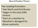 neo orthodox theory