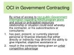 oci in government contracting