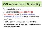 oci in government contracting1