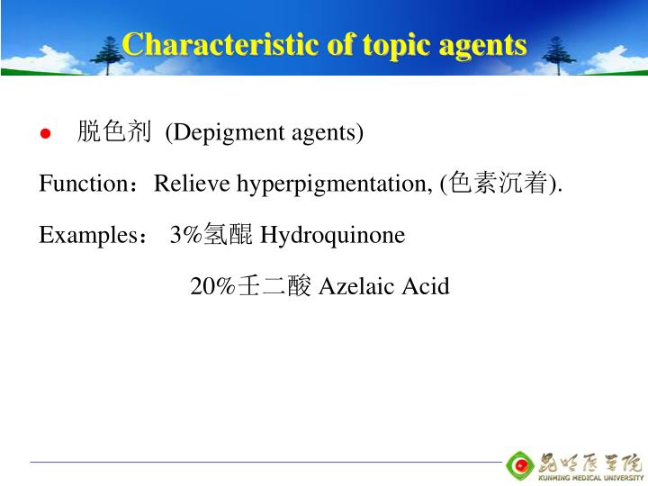 Characteristic of topic agents