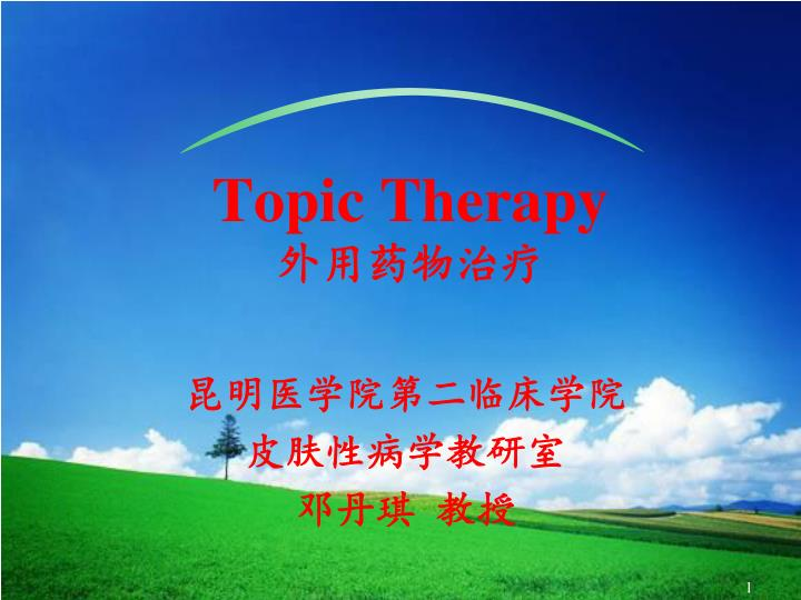 Topic therapy